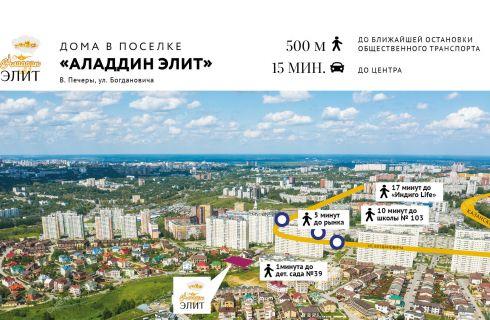 taunhaus-sl-verhne-pecherskaya-d-141 фото