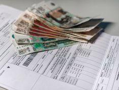 Как изменятся тарифы ЖКХ с 1 июля?
