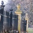 Забор парка «Швейцария» приведут в порядок за 2 млн рублей