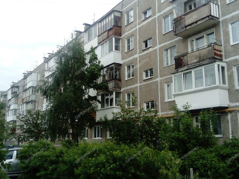 однокомнатная квартира на улице Будённого дом 6 город Дзержинск