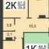 двухкомнатная квартира на набережной Волжская дом 8 к2