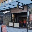 Amazon будет открывать инновационные магазины - лого