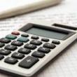 3 налога на недвижимость, про которые нужно помнить - лого