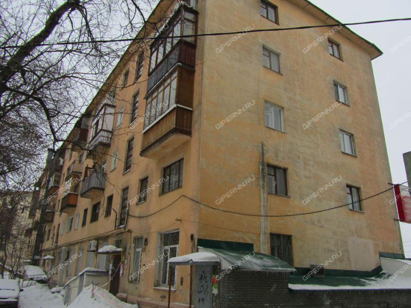 улица Чкалова, 3 фото