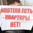 Нижегородский застройщик может сесть в тюрьму из-за обманутого дольщика