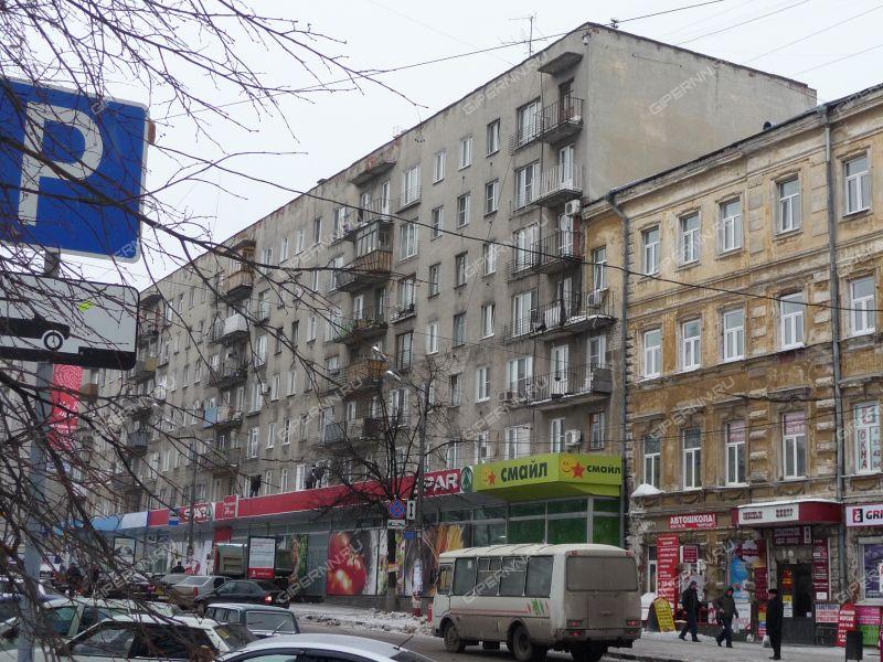 площадь Максима Горького, 4 фото
