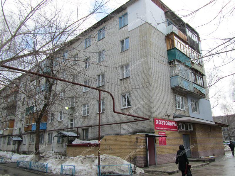 проспект Ленина, 41 к1 фото