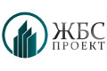 ООО Специализированный застройщик «ЖБС-проект»