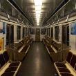 Выбрать имя первому поезду станции «Стрелка» предстоит нижегородцам - лого