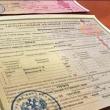 Средства по жилищным сертификатам могут закреплять на спецсчетах